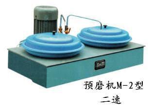 grinding balls laboratory testing equipment